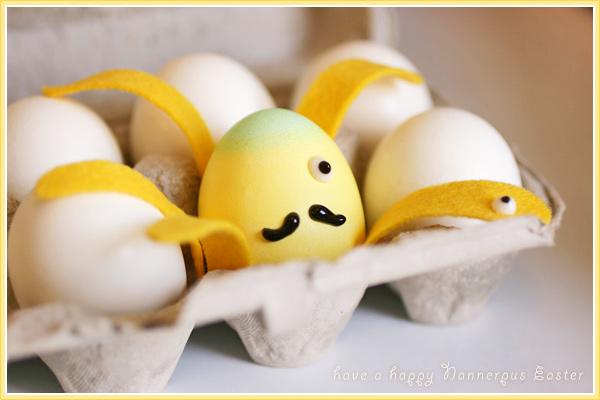 Да, и такие бывают яйца!