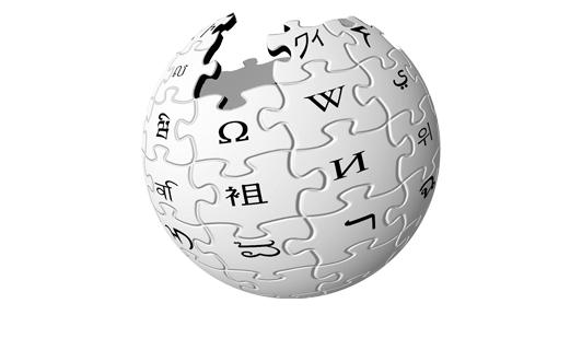 """Логотип Википедии """"Мир - это пазл знаний"""" (The world is a puzzle of knowledge)"""