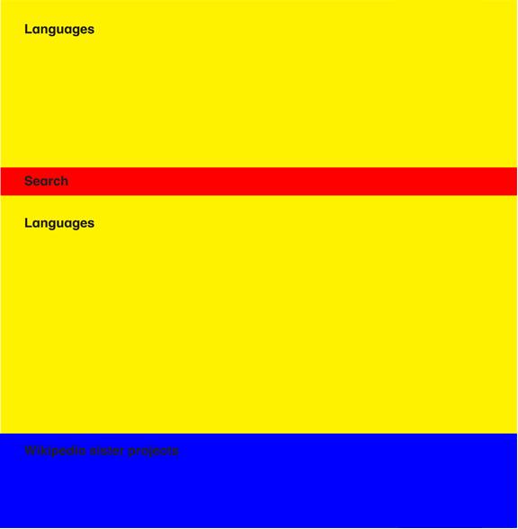 """Языковые ссылки в """"дизайне"""" Википедии ужали поиск"""