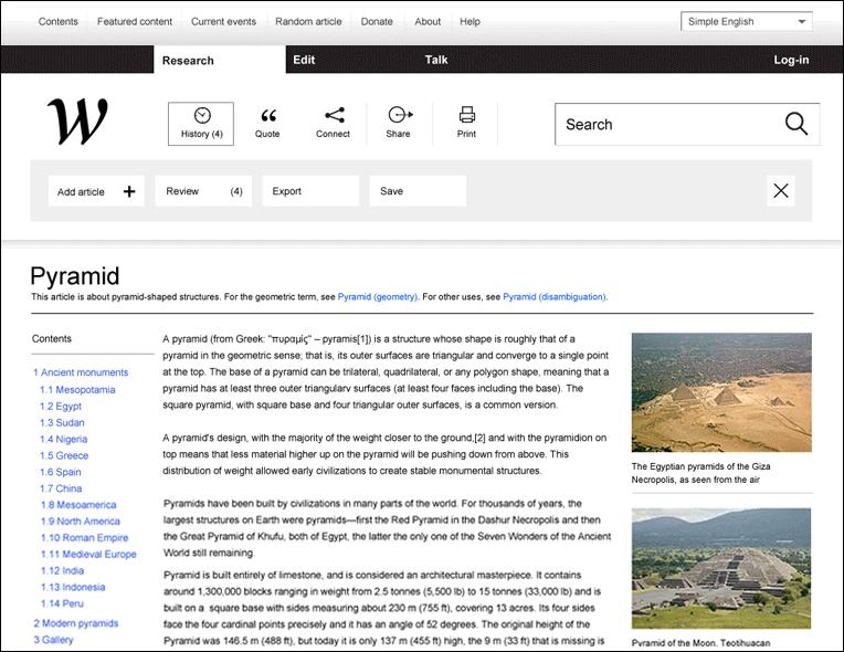 Чтение и редактирование в новой Википедии