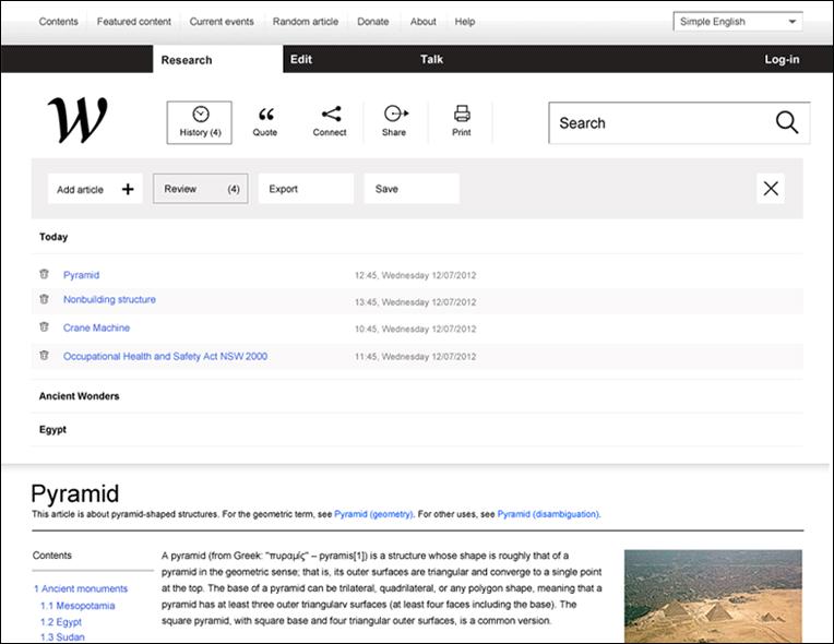 Функционал на вкладке История в обновленной Википедии