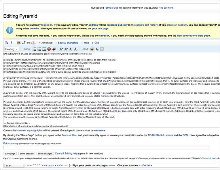 Редактор сегодняшней Википедии