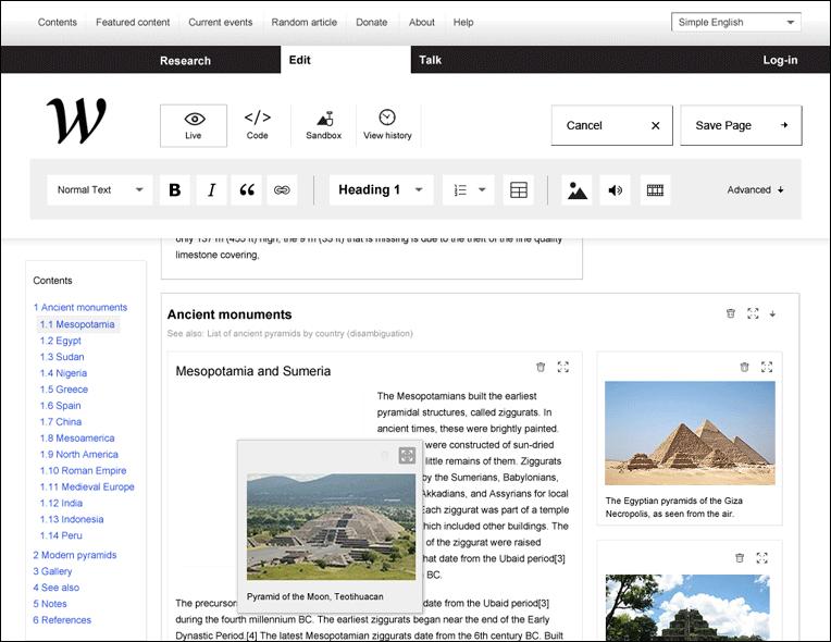 Правка фото и графики в новой Википедии