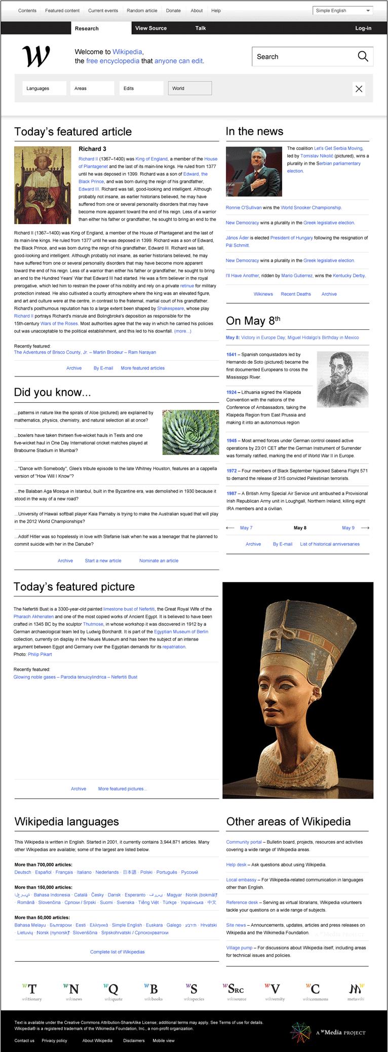Дизайн Заглавной страницы Википедии