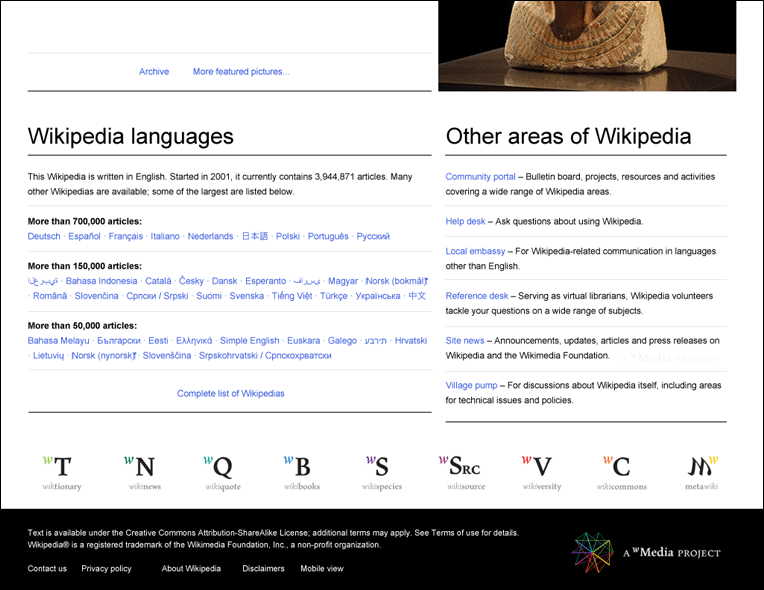 Новый дизайн Заглавной страницы Википедии